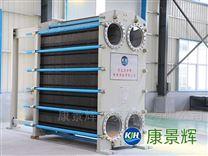 工業廢氣凈化-康景輝VOC廢氣處理設備