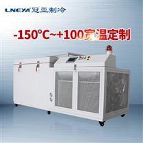 沖壓件冷處理設備-超深冷回火一體設備