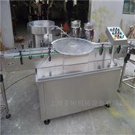 圣刚西林瓶灌装轧盖机济宁生产厂家