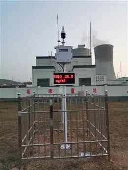 清远市清城区建筑工地扬尘颗粒物在线监测