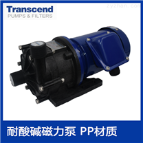 稀硫酸磁力泵