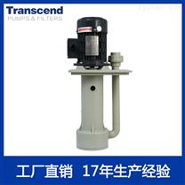广西防腐塑料立式泵,创升泵浦值得选择