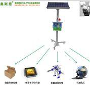 东莞VOCs物质监控系统