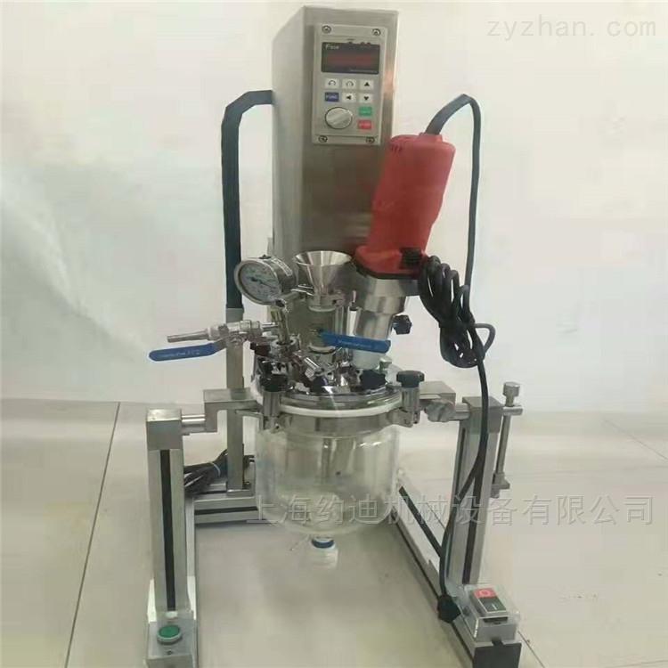 实验室用小型膏霜乳液真空均质乳化机
