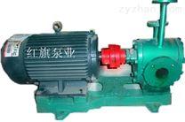 华潮牌LB38/0.6保温式齿轮泵 买油泵到红旗
