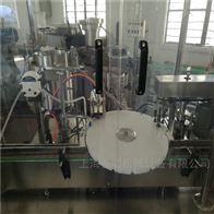 圣刚西林瓶灌装机南京厂家