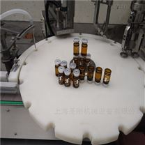 圣剛無菌西林瓶灌裝機進口品牌廠家