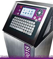 依瑪士9018藥品外包裝小字符噴碼機