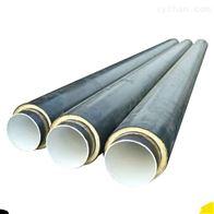 管径89聚氨酯无缝保温管道