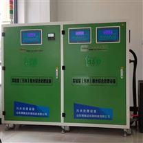 動態訊息體檢中心污水處理設備裝備精良