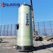上海一體化污水泵站廠家玻璃鋼預制泵站定制