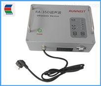 RA-35D超声波换能器,上海超声波换能器,超声波换能器价格