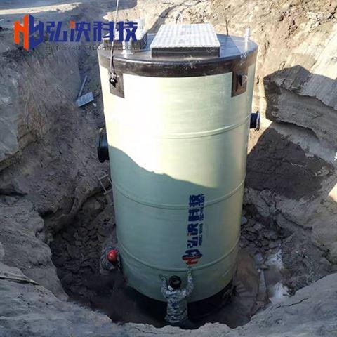 HYGRP沈阳玻璃钢一体化泵站厂家
