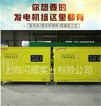 移动式30kw汽油发电机