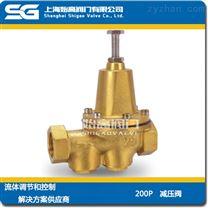 黃銅內螺紋水用減壓閥