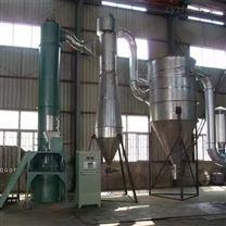 雜草發酵有機肥烘干機 高速旋轉閃蒸干燥機