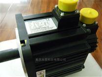 蘇州匯川伺服電機ISMH3-13C15CD-U231Z