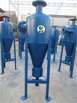 青岛化工厂旋流除砂器优质商家