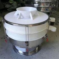 RA-1000筛分机厂家