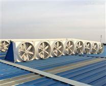 玻璃鋼屋頂風機,離心磨拋車間粉塵負壓風機