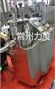 GHL高速混合制粒机(实验型多锅互换)