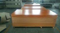 电木板,胶木板、酚醛层压纸板