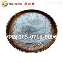 比马前列素155206-00-1原料药生产厂家