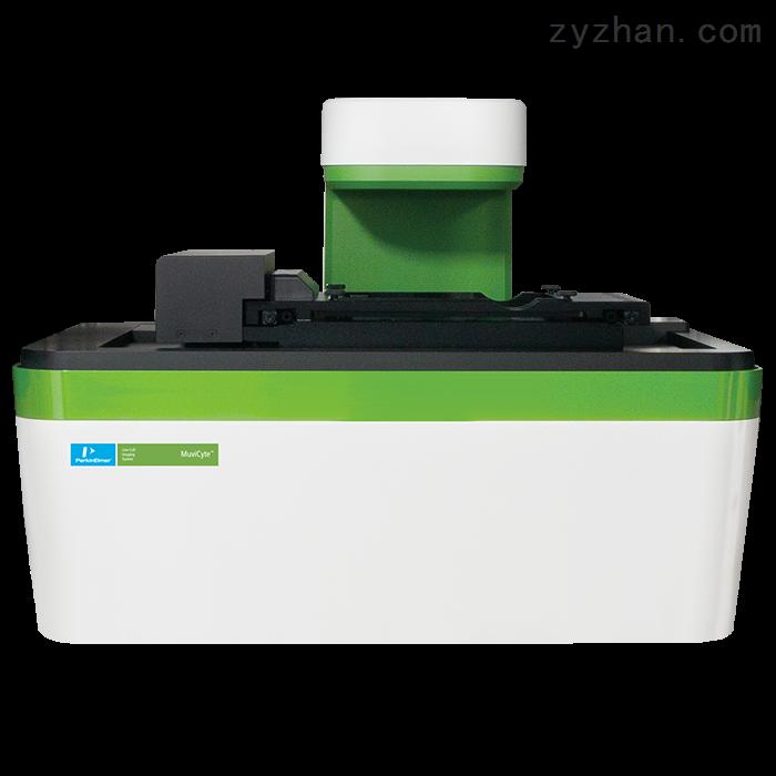 MuviCyte™活细胞成像系统