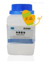 現貨優質藥用級枸櫞酸鈉 檸檬酸鈉500g起訂