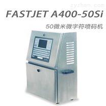 華士捷(FASTJET)A400-50si小字符噴碼機