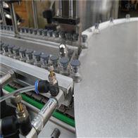 海口专业西林瓶灌装机生产厂家圣刚