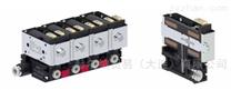 AVS Roemer電磁閥ICS系列