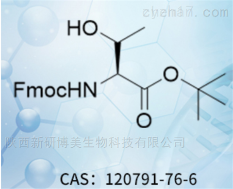 Fmoc-Thr-OtBu,CAS:120791-76-6