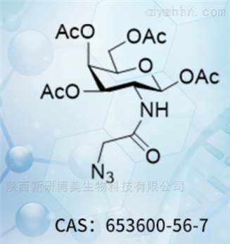 高端化学试剂半乳糖衍生物CAS:1404472-50-9