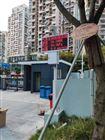 OSEN-QX华中区域口碑厂家粉尘气象自动监测站