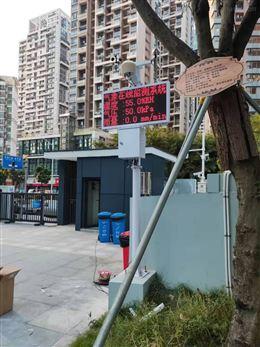 安徽省气象环境在线监测站系统