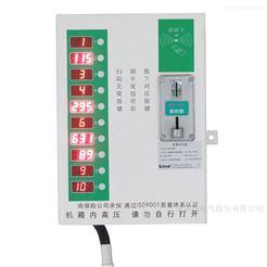 ACX-10AY安科瑞ACX-10AY电动车充电桩