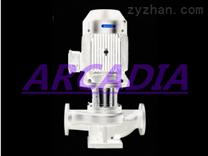 進口管道泵美國進口品牌
