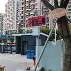 OSEN-QX智能化校园气象环境自动监测站广东厂家