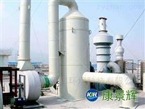 玻璃钢净化塔-酸雾废气塔-废气处理