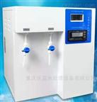 重慶實驗室中央超純水系統
