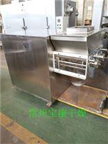 YK160型摇摆式制粒机