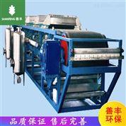 固液分离尾矿处理设备 铁粉渣带式压滤机