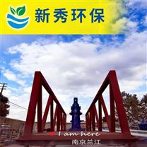 ZBXN-30半桥式吸泥机工厂直销