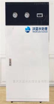 重庆商用直饮水机