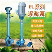 三角水泵厂3寸泥浆泵农用排污泵