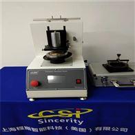 CSI-33肖伯尔耐磨仪