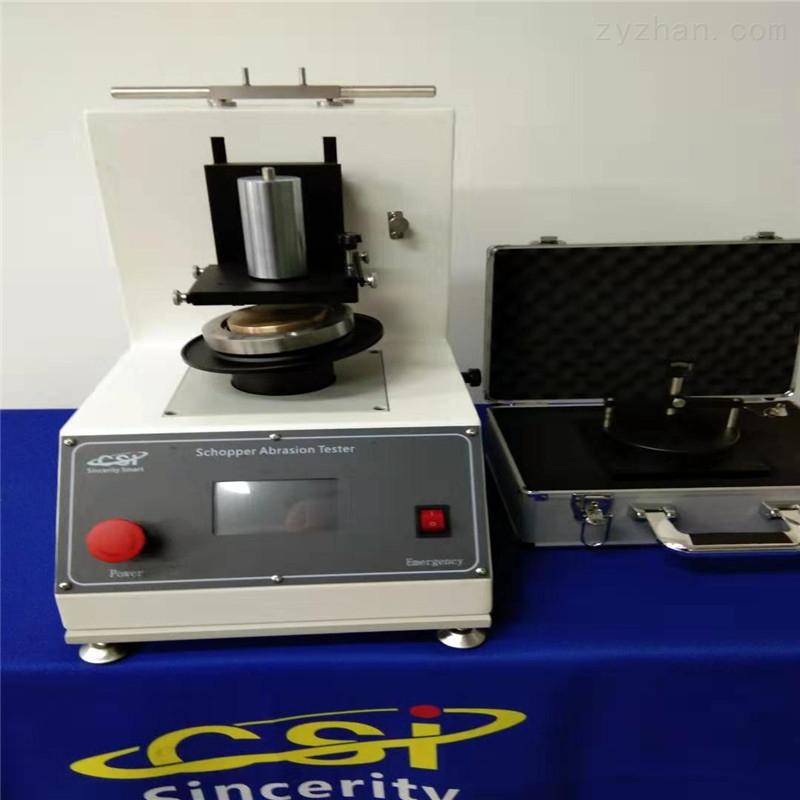 Schopper肖伯尔耐磨耗试验机