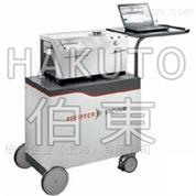 药品包装检漏仪 AMI 1000