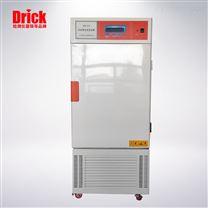 藥品高低溫紫外輻射穩定性試驗箱